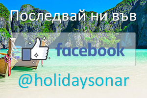@holidaysonar in Facebook